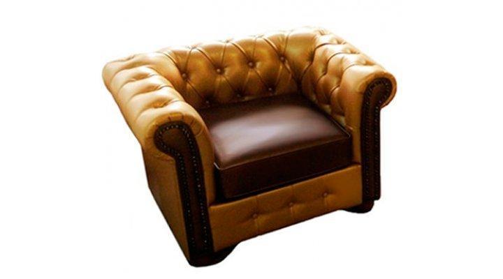 Кожаное кресло Сан Ремо