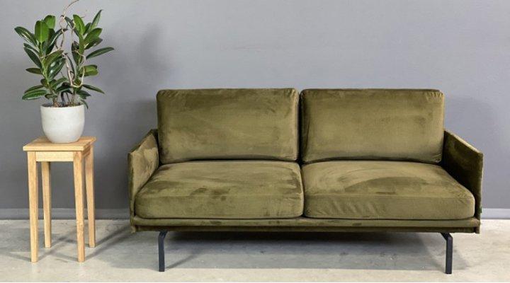 Двухместный диван Лансі - 2