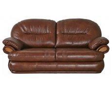 Кожаный двухместный диван Орландо