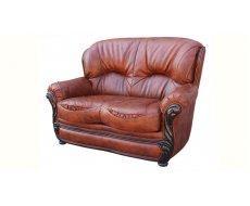 Кожаный двухместный диван Плай
