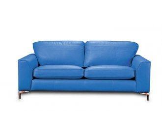 Кожаный двухместный диван Бриттани