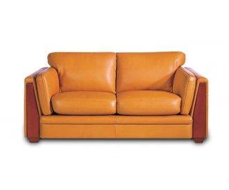 Кожаный двухместный диван Суаве